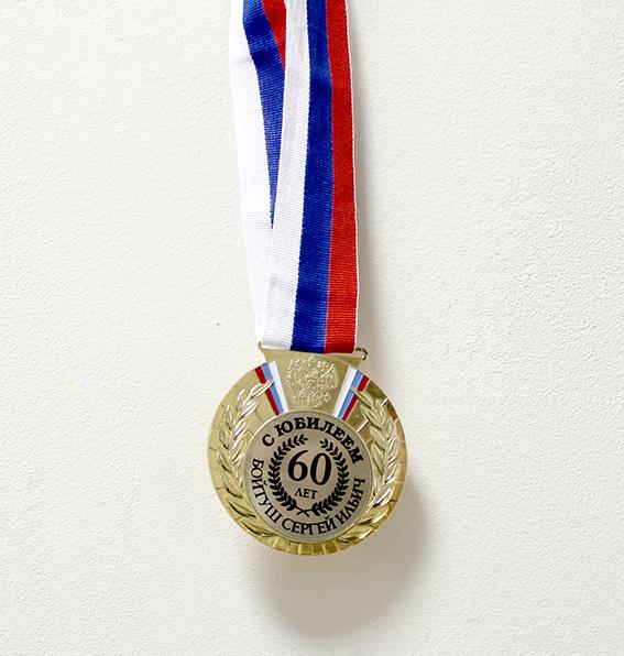 Изготовление медалей в Йошкар-Оле