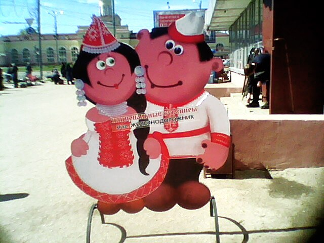 Ростовые фигуры в Йошкар-Оле