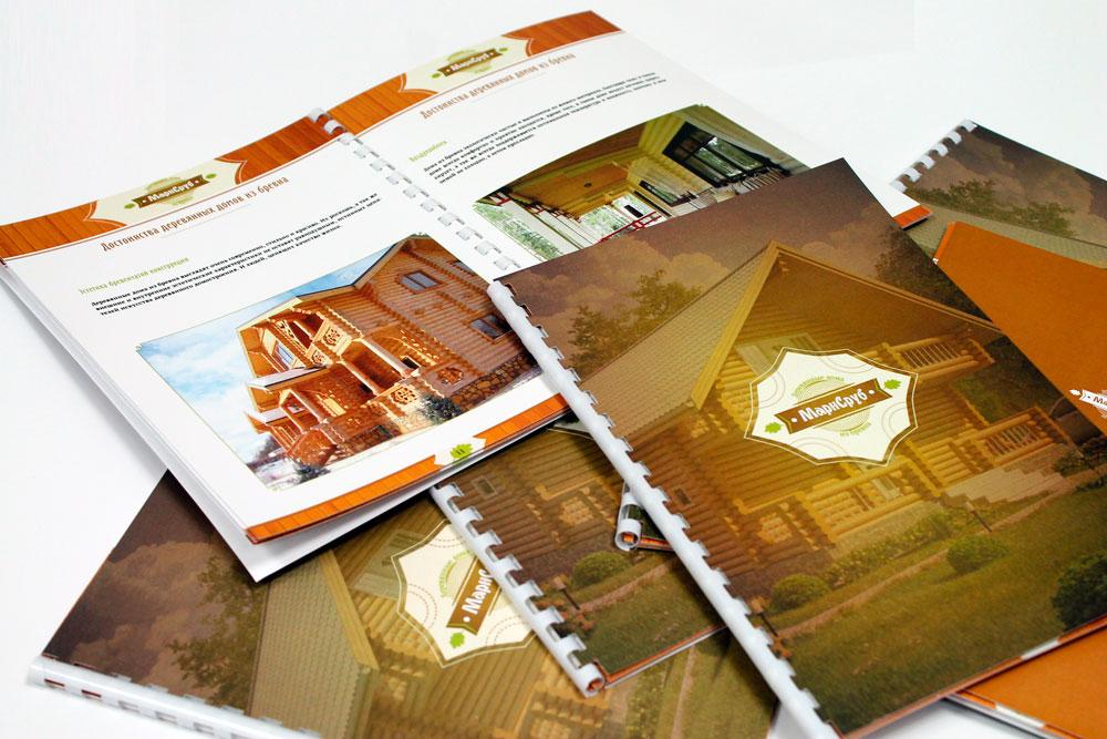 Изготовление каталогов в Йошкар-Оле