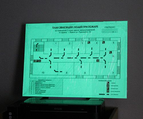 Изготовление плана эвакуации в Йошкар-Оле