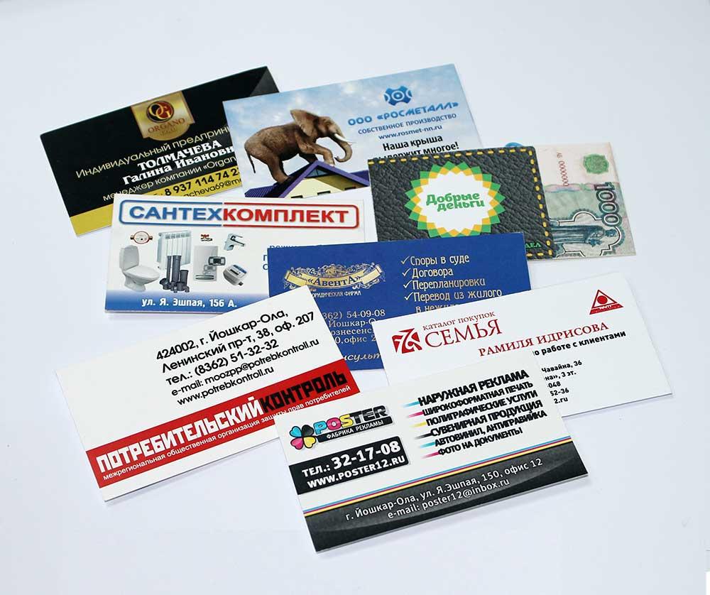Изготовление визитных карточек в Йошкар-Оле