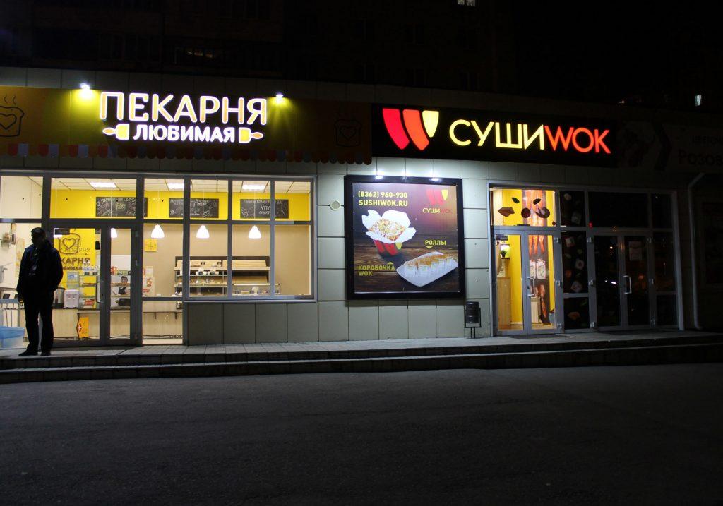 Изготовление фасадных вывесок в Йошкар-Оле